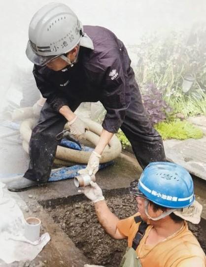水道土木工事